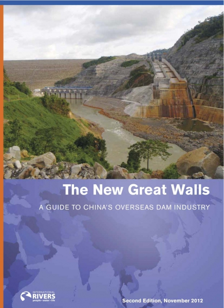 New Great Walls